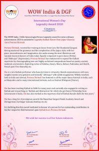 Kathak Guru Ms Prerana Shreemali